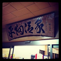 Photo taken at 平畑温泉 by Masanori N. on 9/23/2013