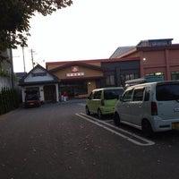 Photo taken at 平畑温泉 by Masanori N. on 6/2/2013