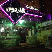 Photo taken at الفردوس by Eng.Arwa A. on 1/10/2014