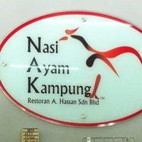 Photo taken at Nasi Ayam Kampung by Shonny L. on 11/25/2012