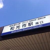Photo taken at Wakoshi Station by Yoshihiro F. on 9/10/2013