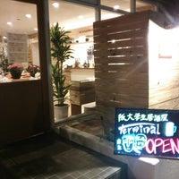 Photo taken at 阪大学生居酒屋Terminal by tomoaki k. on 11/9/2013