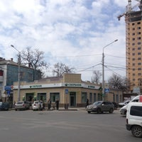 Photo taken at Сбербанк by *sugar with glass* on 4/16/2014
