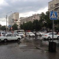 Photo taken at Сбербанк by *sugar with glass* on 6/11/2014
