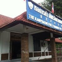 Photo taken at สำนักงานหอการค้าจังหวัดกำแพงเพชร by KHOMSUN W. on 7/4/2013
