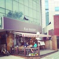 Photo taken at Kyo BAKERY by Eun Seob L. on 6/23/2013