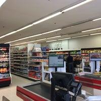 Photo taken at Associated Supermarket by Jonathan V. on 7/25/2017