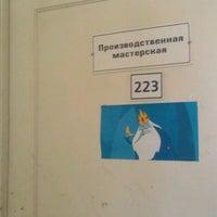 Photo taken at Институт изобразительных искусств и социально-гуманитарных наук НИ ИрГТУ by Lidya M. on 10/11/2013