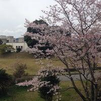 Photo taken at 大分大学 旦野原キャンパス by Ryoji M. on 4/3/2014