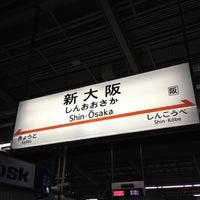 Photo taken at JR Shin-Ōsaka Station by 泰紀 玉. on 3/22/2013