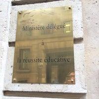 Photo taken at Ministère de l'Éducation Nationale by 泰紀 玉. on 10/1/2013