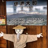 Photo taken at Shinano-Ōmachi Station by 泰紀 玉. on 11/26/2012