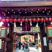 Photo taken at 護王神社 (Goô-jinja Shrine) by 泰紀 玉. on 11/25/2012