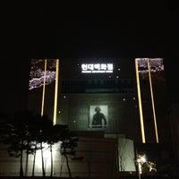 Photo taken at Hyundai Department Store by Jounghun W. on 12/1/2012