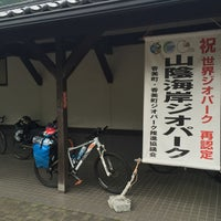6/4/2016にへかにゆよが道の駅 あゆの里・矢田川で撮った写真