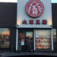 Photo taken at 大阪王将 金沢高柳店 by もん on 12/30/2016
