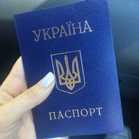 Photo taken at Києво-Святошинське управління НП by Varya I. on 8/1/2015