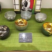 9/30/2016에 Benjamin J.님이 器と珈琲 織部 下北沢店에서 찍은 사진