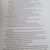 Photo taken at Факультет русского языка как иностранного - РГПУ им. А.И. Герцена by sıfır d. on 10/3/2014