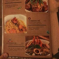 Photo taken at 莫凡彼歐風餐廳 Mövenpick Restaurant by wei s. on 2/17/2017