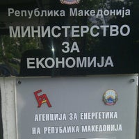 Photo taken at Министерство за економија by Alex D. on 5/19/2016