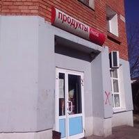 Photo taken at Продукты на Станко by Alex P. on 3/9/2014