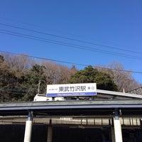 Photo taken at Tobu-Takezawa Station (TJ34) by aren't you? on 3/7/2014