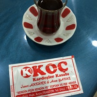 Photo taken at Koç Kardeşler Izgara&Köfte by İsmail A. on 2/1/2016