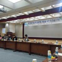 Photo taken at 국토연구원(구) by lenablue12 (. on 2/13/2014