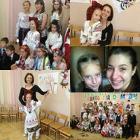 Photo taken at Деснянка школа-сад by Оксана М. on 11/13/2013
