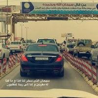 Photo taken at Riyadh - Bahrain Highway by Misho F. on 4/6/2017