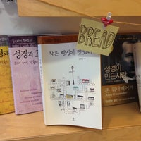 รูปภาพถ่ายที่ Jae Hee's Patisseries โดย SeHo L. เมื่อ 7/5/2013