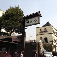 Photo taken at 황생가칼국수 by SeHo L. on 3/9/2013