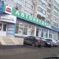 Photo taken at iMoneyBank by Эдуард П. on 10/16/2013