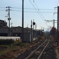 Photo taken at Miyaki Station by Yosuke S. on 11/7/2014