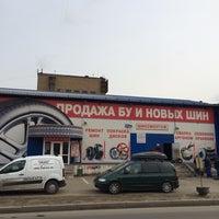 Photo taken at Шинный Центр by Pavel F. on 3/31/2014