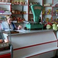 Photo taken at Магазин Дерюгинский 20 by Екатерина П. on 7/11/2014