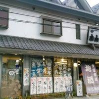 Photo taken at 小山商店 by soranokuzu on 10/31/2015