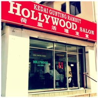 Photo taken at Kedai Gunting Rambut Hollywood by Jemirz on 4/5/2013