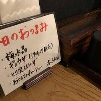 1/26/2018にcoburuが麺処そばじんで撮った写真