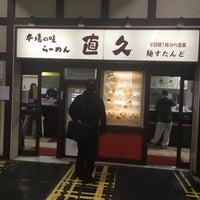 Photo taken at らーめん直久 川崎店 by toyochun on 3/19/2018