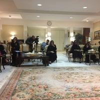 Photo taken at Embassy of Yemen by Abdulaziz A. on 1/6/2017