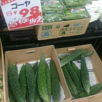 Photo taken at オオゼキ 久が原店 by Hiro I. on 7/22/2016