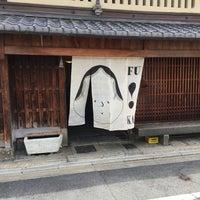 Photo taken at 麩嘉 by yutaka on 8/26/2017