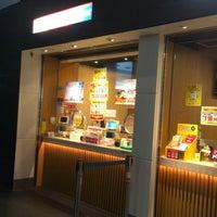 Photo taken at 宝くじうりば 京都駅ビルチャンスセンター by ㅤㅤㅤㅤㅤㅤㅤㅤㅤㅤㅤㅤㅤ on 2/3/2014