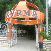 Photo taken at Кафе Хурма by Ирина Г. on 8/3/2014