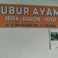 Photo taken at RM. Bubur Ayam Muara by Donny D. on 9/10/2016