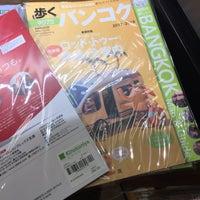 Foto tirada no(a) Books Kinokuniya por oyabibin em 8/12/2017