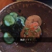 Photo taken at Ariyoshi by Leslie L. on 8/5/2016