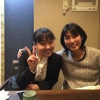 Photo taken at 和乃食 ここから by Hanae N. on 4/10/2015